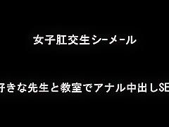 Rena Hoshizuki in Complete Box part 3.2